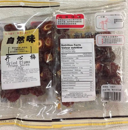 "Ziranwei - Dried Plums (""Kaixin"" in Chinese characters only)"