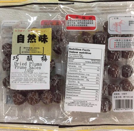"Ziranwei - Dried Plums (""Qiaosuan"" in Chinese characters only)"