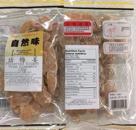 Ziranwei - Preserved Ginger