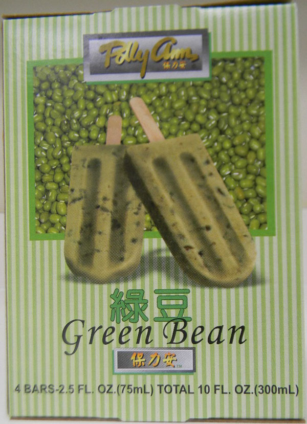 Polly Ann Green Bean – 300 millilitres