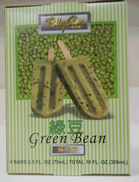 Polly Ann - Green Bean