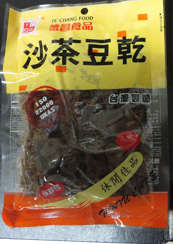 Te Chang Food - Towfu (Bean Curd) Cake (Barbecue Flavor) - front