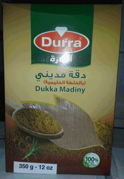 Durra - Dukka Madiny