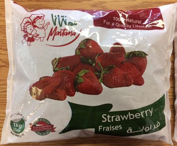 Montana brand frozen strawberries - 1 kilogram (front)