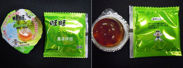 Want Want Shake Jelly (Green Tea) - 132 grams (inside)