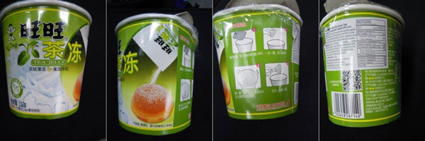 Want Want Shake Jelly (Green Tea) - 132 grams (sides)