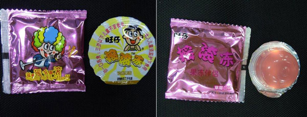 Want Want Shake Jelly (Strawberry) - 132 grams (inside)