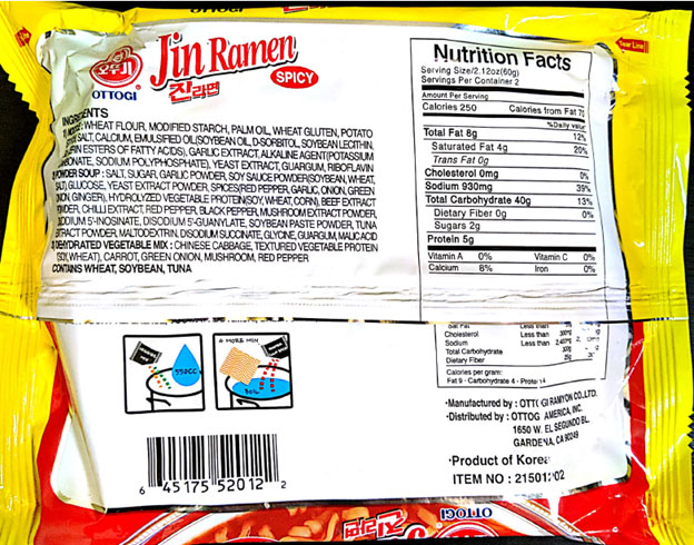 Ottogi brand Jin Ramen Spicy - 600 grams - inner package (back)