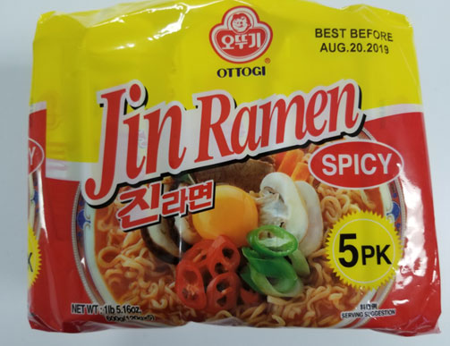 Ottogi brand Jin Ramen Spicy - 600 grams - outer package (front)