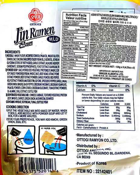 Ottogi brand Jin Ramen Mild, 600 grams - outer label - (back)