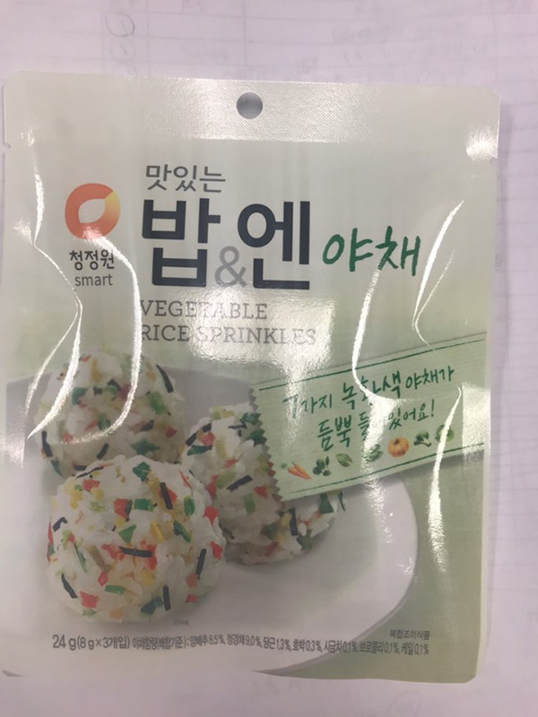 Daesang: Vegetable Rice Sprinkles  - 24 grams (front)