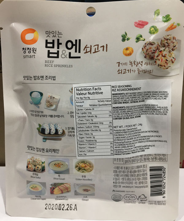 Daesang - Beef Rice Sprinkles (seasoning) - back