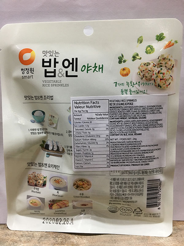 Daesang Vegetable Rice Sprinkles Back
