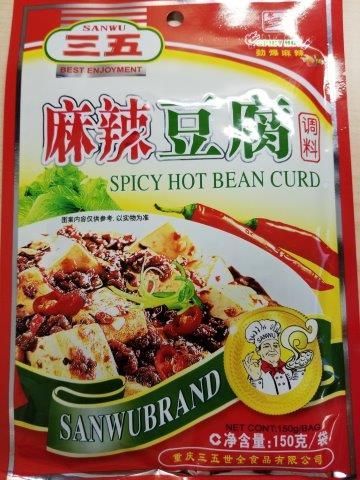 Tofu épicé– 150 grammes (recto)