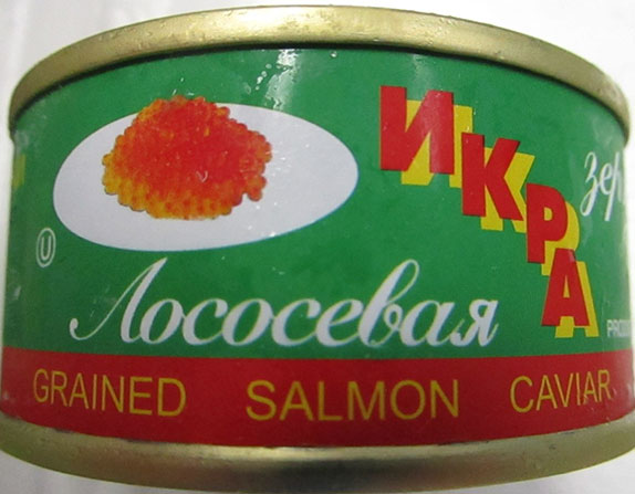 Grained Salmon Caviar