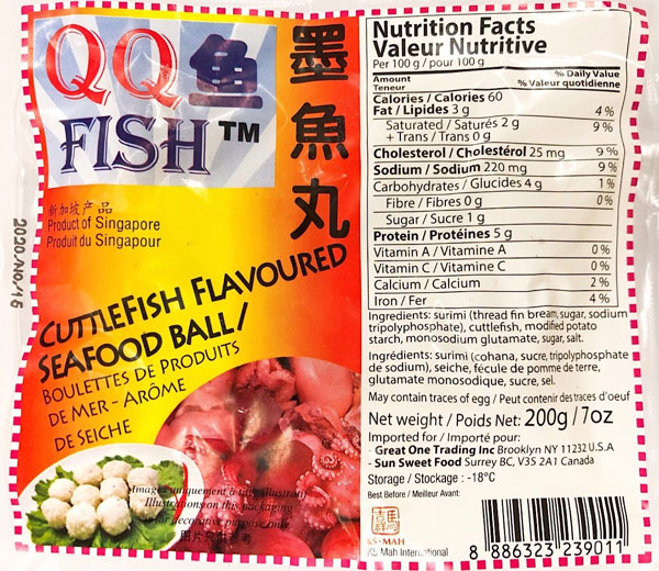 QQ Fish – Cuttlefish Flavoured Seafood Ball – 200 grams