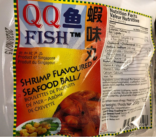 QQ Fish – Shrimp Flavoured Seafood Ball – 200 grams