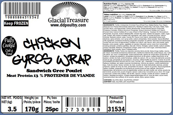 Glacial Treasure - Chicken Gyros Wrap Product ID: 31534