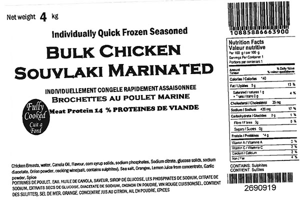 Glacial Treasure - Bulk Chicken Souvlaki Marinated Product ID: 66390