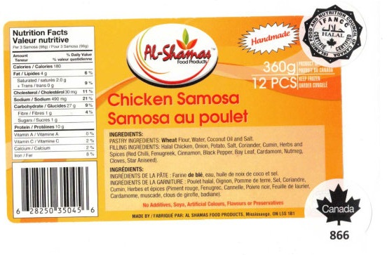 Al-Shamas Food Products : Samosa au poulet - 360 g