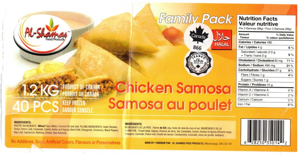 Al-Shamas Food Products : Samosa au poulet - 1.2 kg