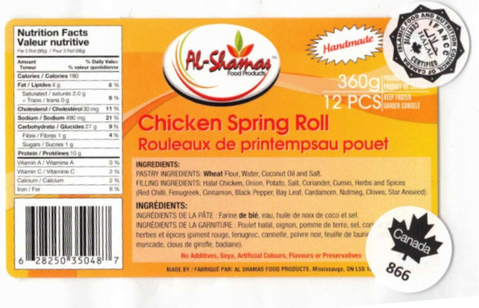 Al-Shamas Food Products : Rouleaux de printempsau pouet - 360 g