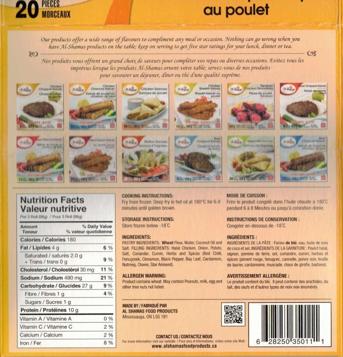 Al-Shamas Food Products : Rouleaux de printempsau poulet - 650 g