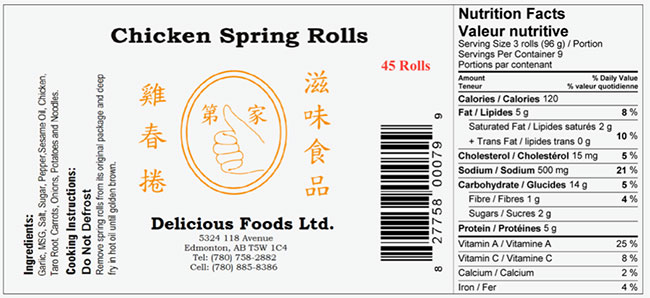 Delicious Foods Ltd. : Chicken Spring Rolls - 45 rouleaux