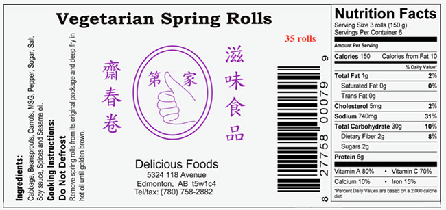 Delicious Foods Ltd. : Vegetarian Spring Rolls - 45 rouleaux