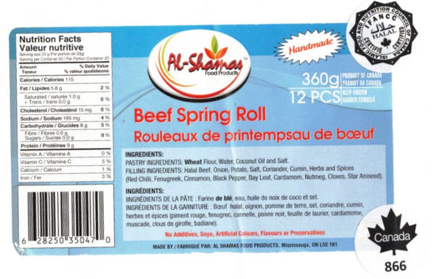 Al-Shamas Food Products : Rouleaux de printempsau de bœuf - 360 g