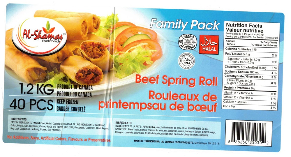 Al-Shamas Food Products : Rouleaux de printempsau de bœuf - 1.2 kg