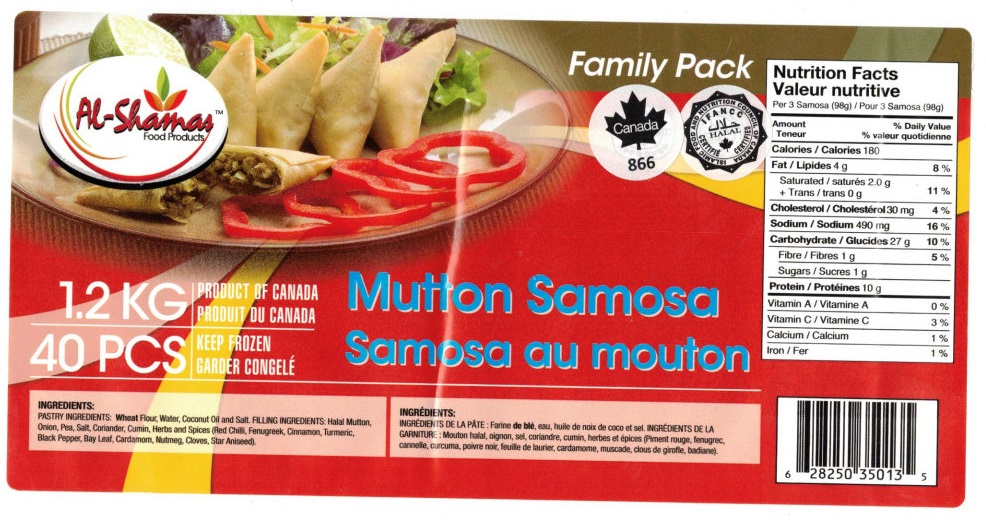 Al-Shamas Food Products : Samosa au mouton - 1.2 kg