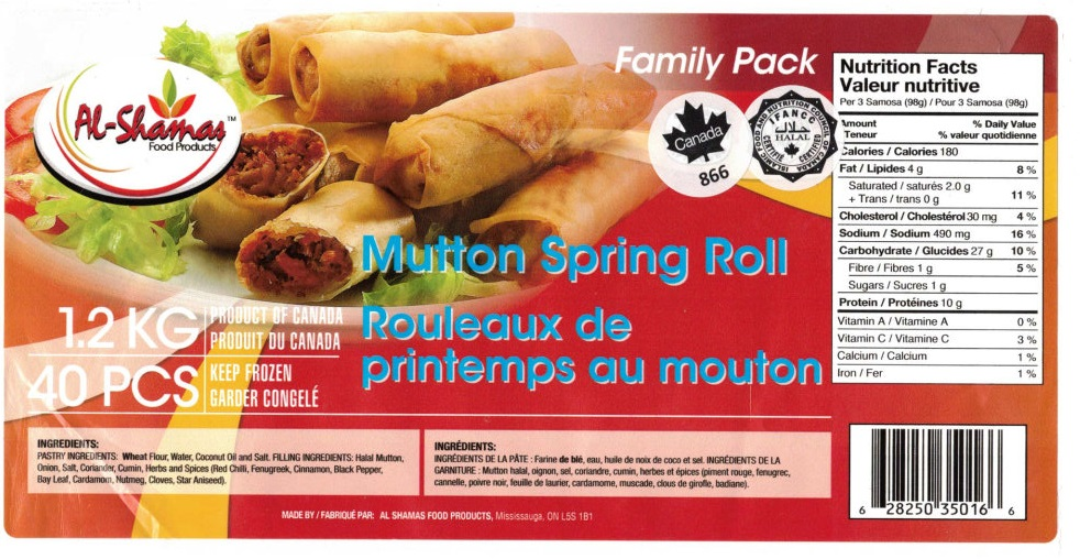 Al-Shamas Food Products : Rouleaux de printemps au mouton - 1.2 kg