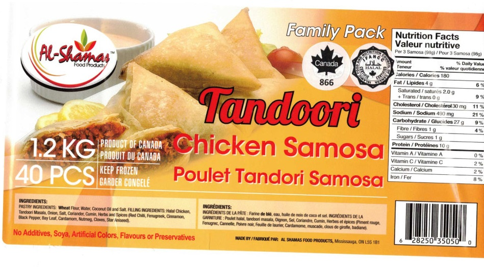 Al-Shamas Food Products : Poulet Tandori Samosa - 1.2 kg