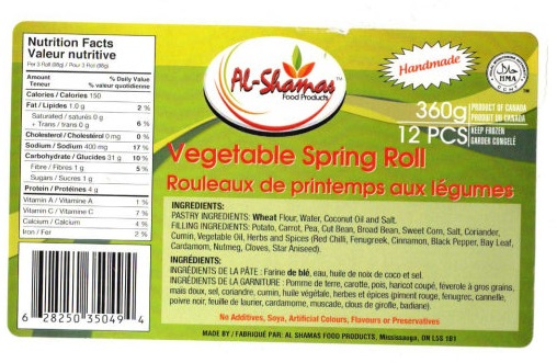 Al-Shamas Food Products : Rouleaux de printemps aux légumes - 360 g