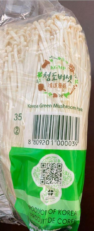 Golden Mushroom brand Enoki Mushrooms - Champignons d'enoki, 200 g (back - verso)