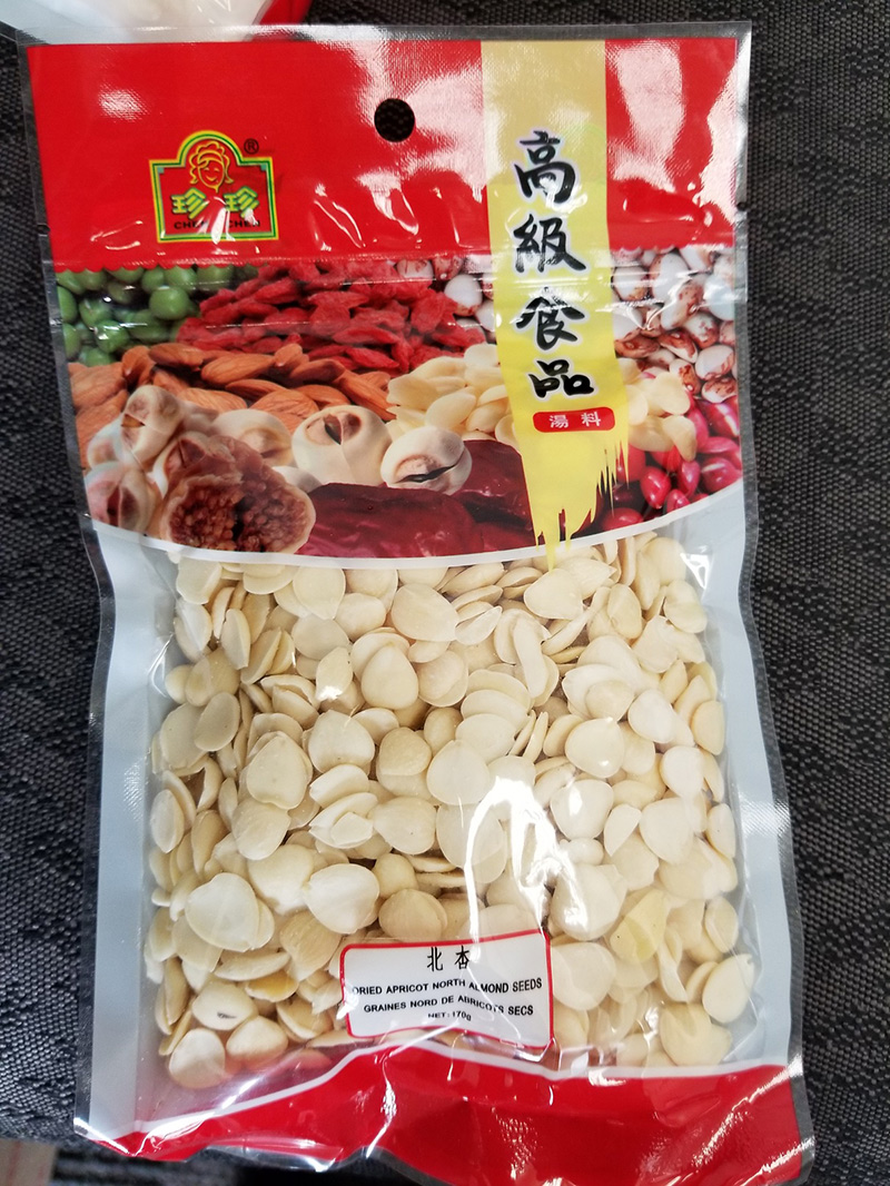Chen-Chen: Dried Apricot North Almond Seeds - 170 g