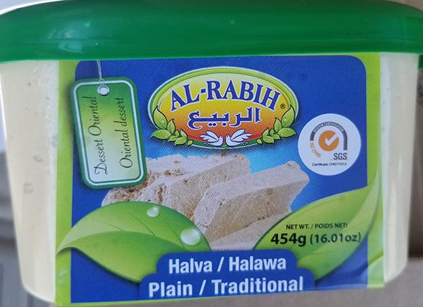Al-Rabih - Halva / Halawa – Plain / Traditional