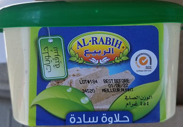Al-Rabih - Halva / Halawa – Plain / Traditional - date