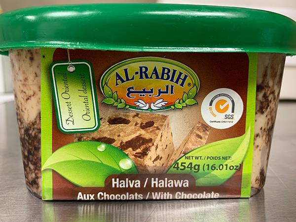 Al-Rabih-Halva – Chocolate – 454 grams (front)