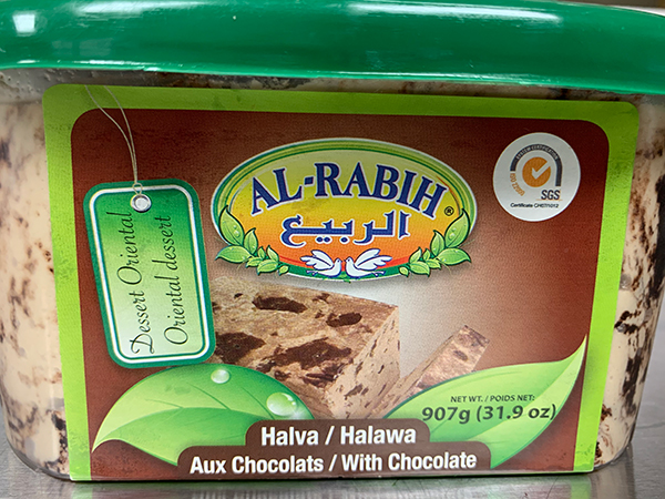 Al-Rabih-Halva – Chocolate – 907 grams (front)