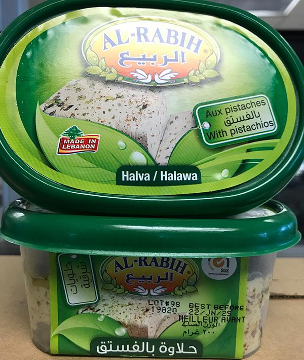 Al-Rabih-Halva – Pistachio – 200 grams – (top and side)