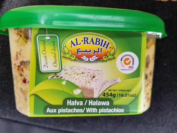 Al-Rabih-Halva – Pistachio – 454 grams (front)