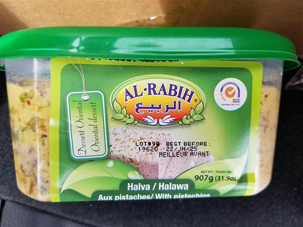 Al-Rabih-Halva – Pistachio – 907 grams (front)