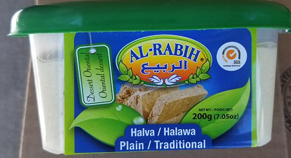 Al-Rabih-Halva – Plain – 200 grams (front)