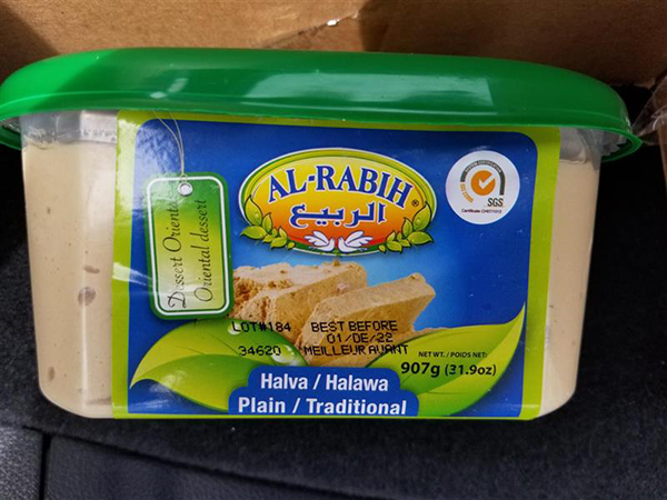 Al-Rabih-Halva – Plain – 907 grams (front)