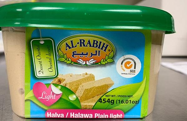 Al-Rabih-Halva – Plain Light – 454 grams (front)