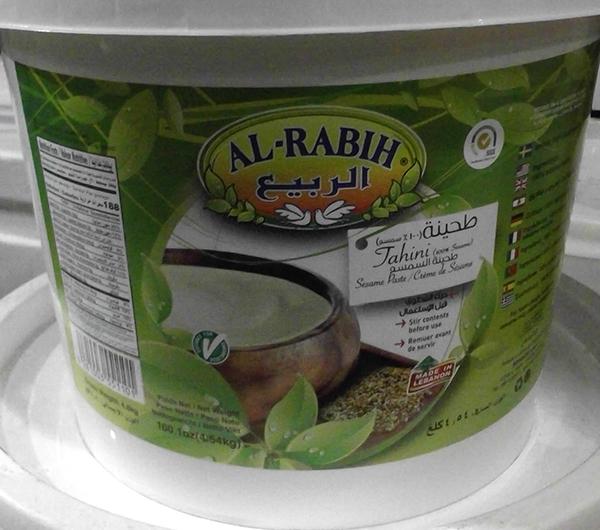 Al-Rabih-Tahini – 4.54 kilograms (front)