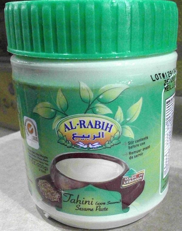 Al-Rabih – Tahini (100% Sesame) – Sesame Paste – 200 grams