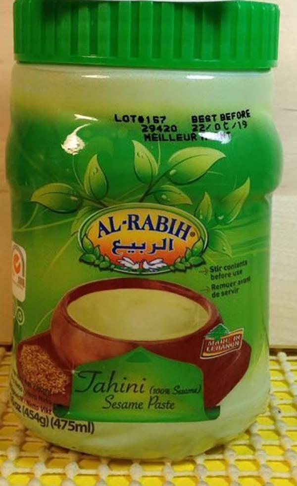 Al-Rabih – Tahini (100% Sesame) – Sesame Paste – 454 grams
